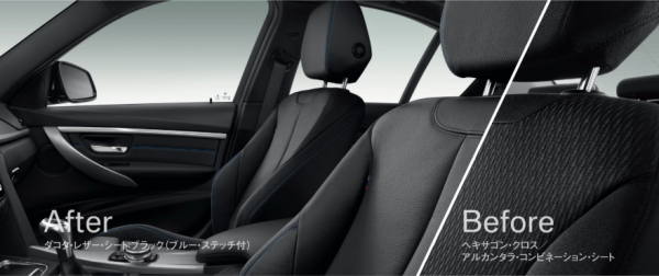 BMW3シリーズ セダン&ツーリングM Sportにダコタ・レザー・シート・ブラック(ブルーステッチ付)が特別標準装備に!