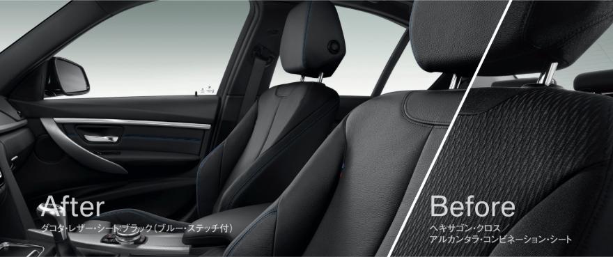 新型BMW X5に搭載される近づくと解錠、ライト点灯、離れると解錠してくれる新コンフォートアクセス機能が便利そう♪