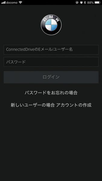 BMWコネクテッドドライブがリニューアル!スマホアプリ「BMW Connected」を日本に導入開始!早速試してみました^^