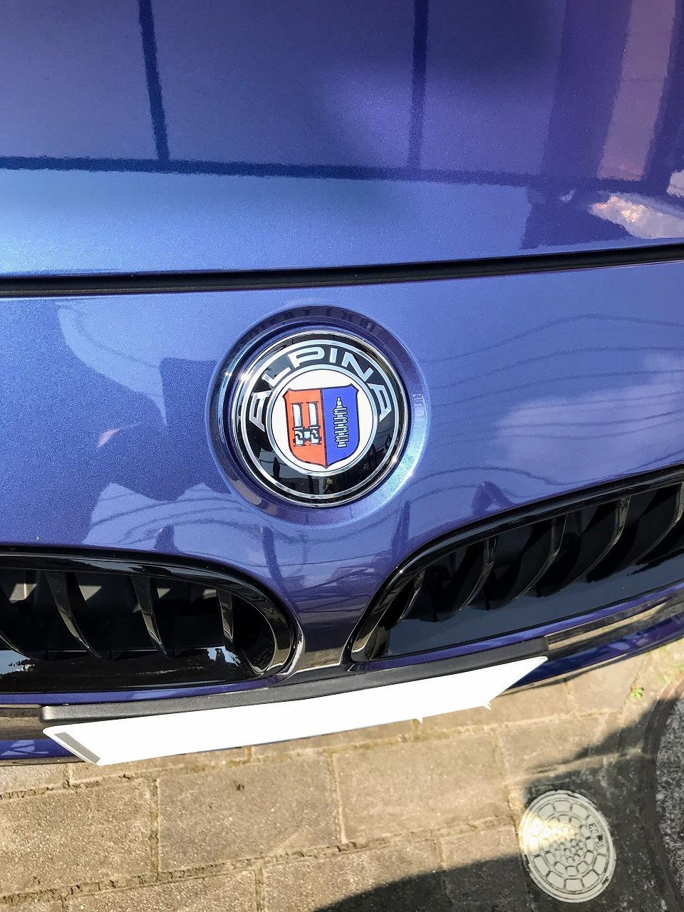 BMW純正ディーゼル添加剤はアルピナのディーゼルモデルにはNGだそうです><