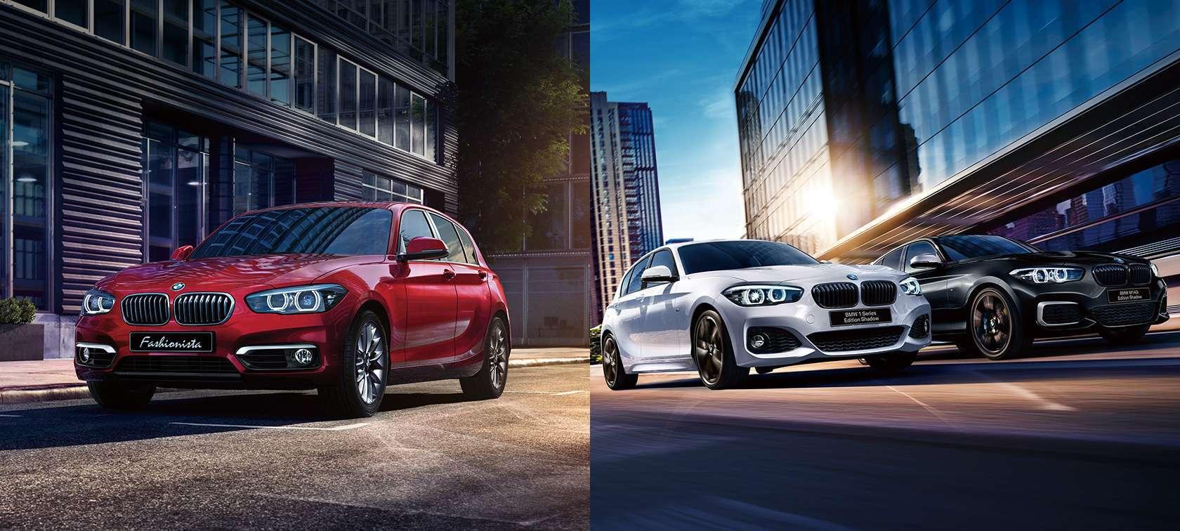 BMW1シリーズ特別仕様車「Edition Shadow」「Fashionista」がお安くなってラインアップに追加!従来の「Sport / Style / M Sport」は廃止。