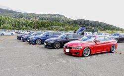 BMWミチノクオフラインミーティング19に初参加してきました^^簡単にオフミレポート♪