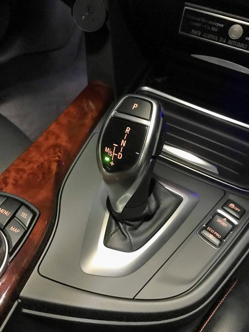 BMWは「DS」や「D」モードでエンジン止めると自動で「P(パーキング)」に入れてくれる件