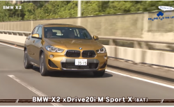 tvk「クルマでいこう!」の「BMW X2」特集回のYoutube動画が公式配信されたので見てみました^^