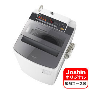 洗濯機がいきなり壊れたので急遽買い替えました。。。予定外の出費は痛い><