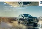 新型車BMW X7が事前予約サイトで先行予約申込金15万円でプレオーダー受付中!初回生産枠の納車開始日は?