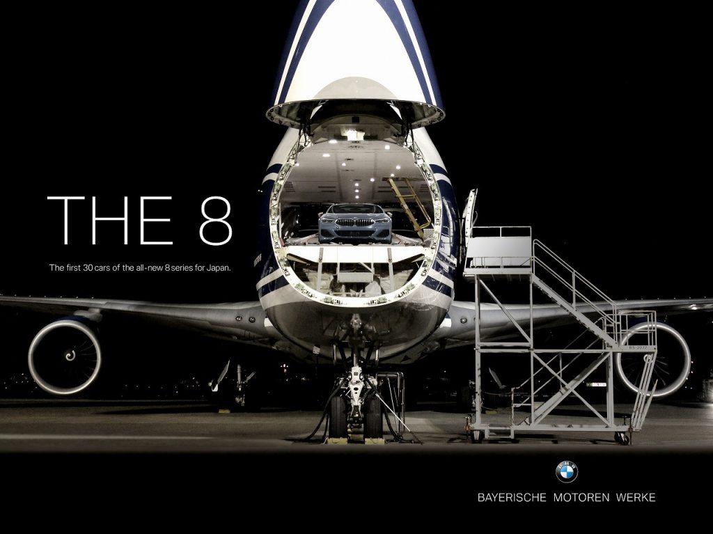 新型BMW8シリーズ30台がチャーター便で日本へ空輸し上陸!車1台あたりの価格・費用・相場を調べてみた^^