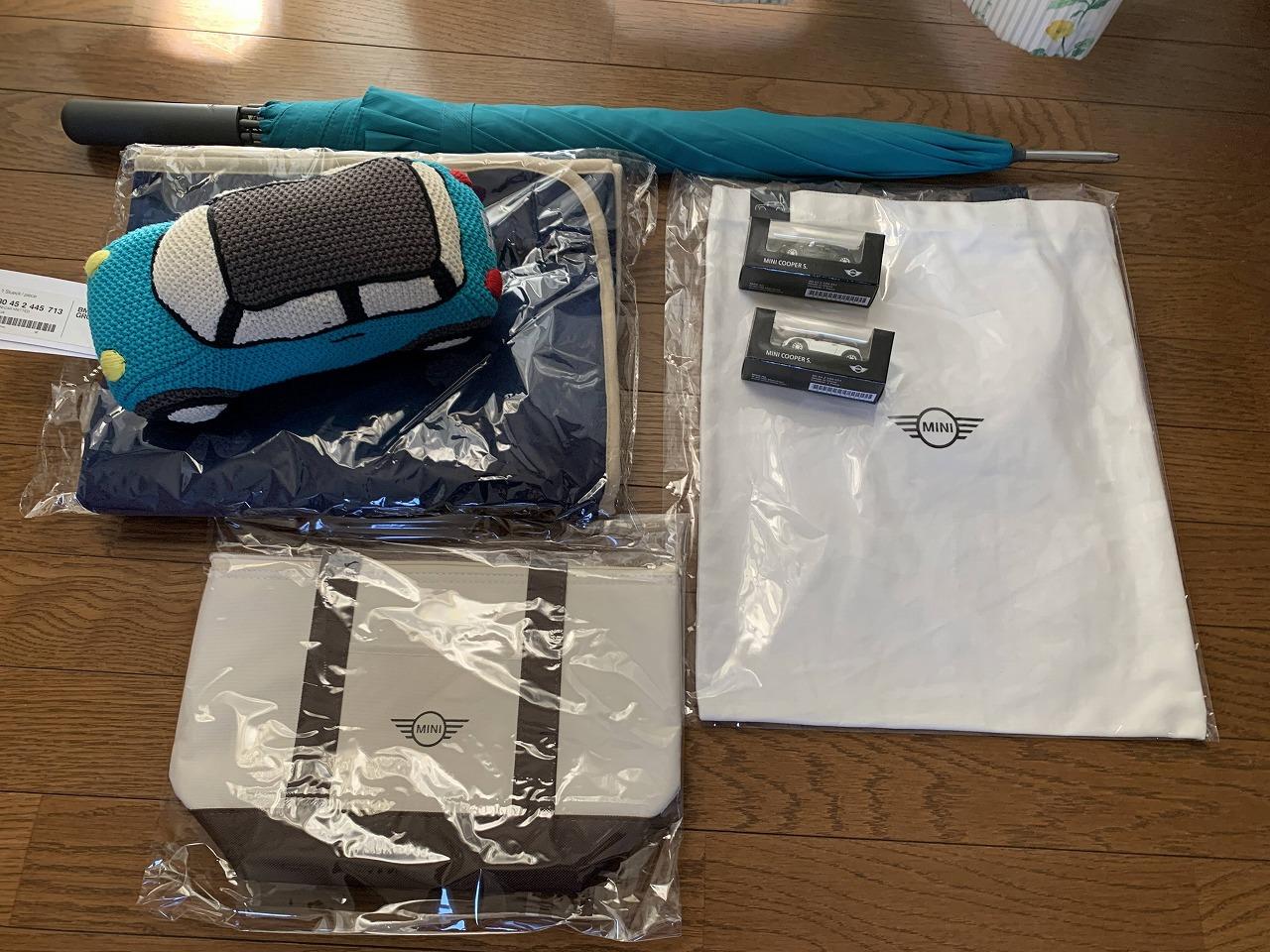 2019BMW MINI福袋(Lucky bag)7000円の中身の開封レポート♪