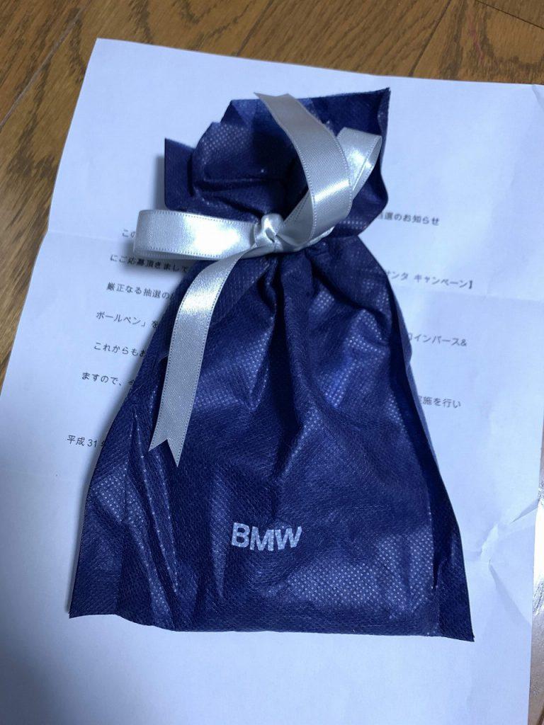 Shonan BMWブルーサンタのキャンペーンに当選しました^^