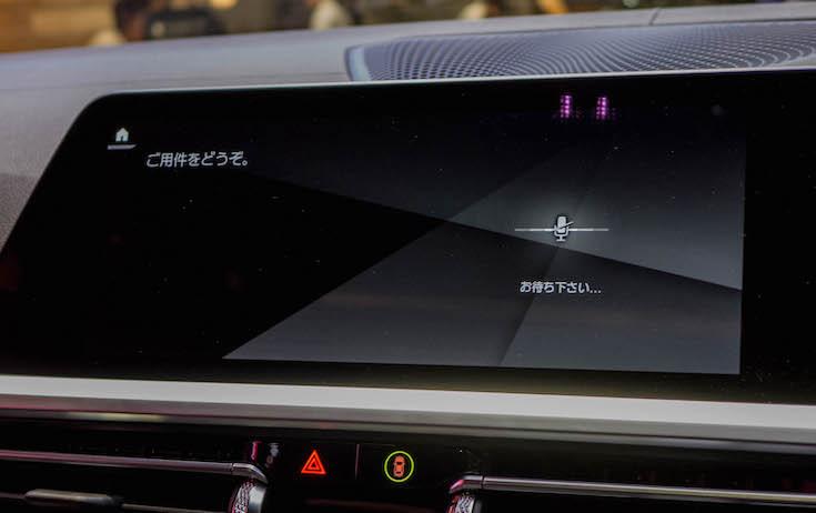 新型BMW3シリーズ(G20)に搭載の音声AIアシスタントの日本語版の体験レポの記事を読んでちょっと不安が(汗…