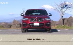 BMW新型X4のキドニーグリルの奥の斜めのバーが丸見えの問題が近々改善される模様です^^tvk「クルマでいこう!」X4編にて。X3も改善されるといいですね♪