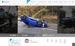 「SUBARU WRX STI 2015」のオーナーの方が個人間カーシェア「Anyca」で利用者に全損・廃車にされた件について。