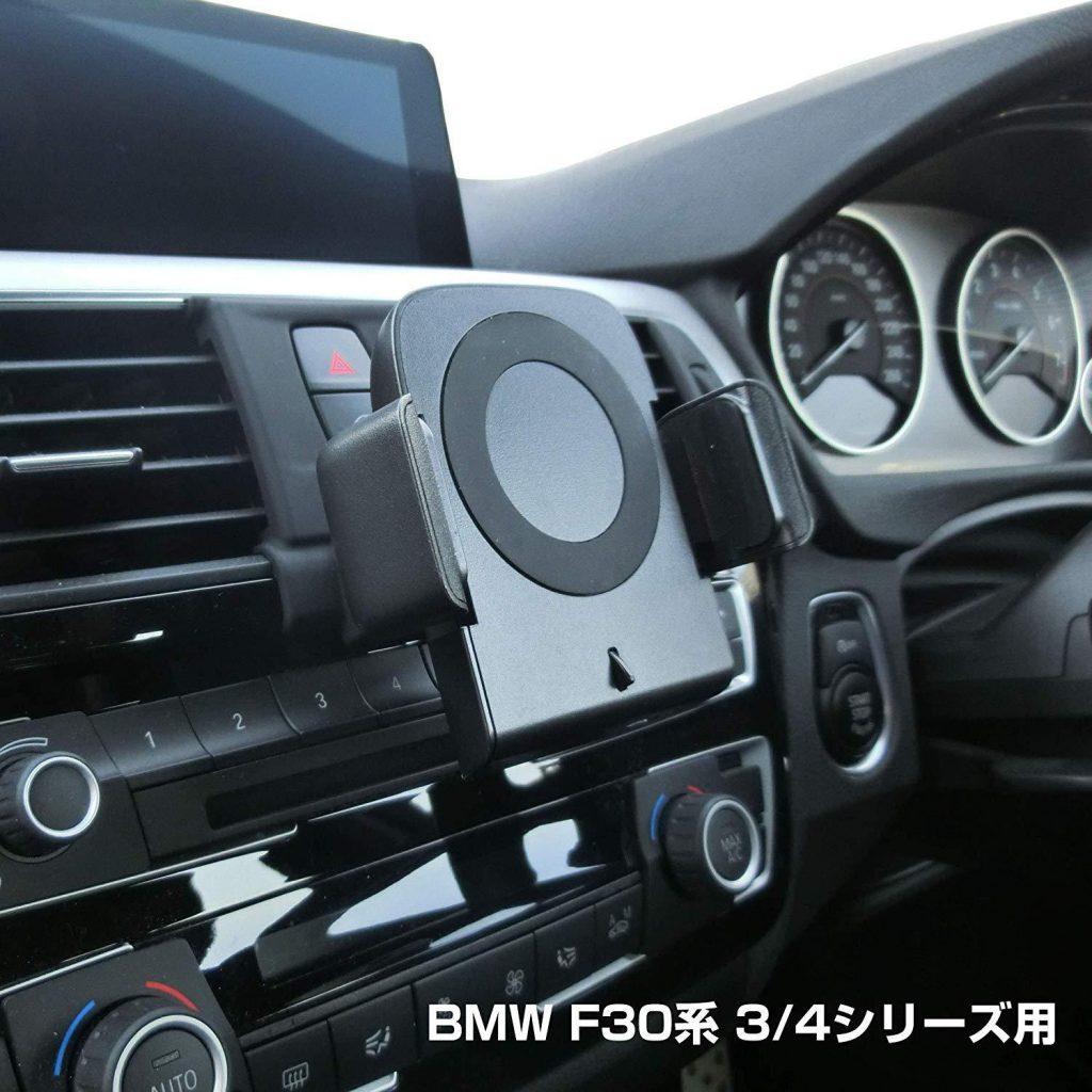 BREXからBMW車専用ワイヤレス充電付き車載スマホホルダー「OneAction-Charger」発売!フィット感抜群で気になりますが価格が・・・