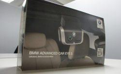 【続報】新型BMW純正ドラレコ「Advanced Car Eye 2(ACE)」がBMWディーラーに入荷!価格と工賃は?