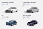 BMW MOTORSPORT FESTIVAL 2019のチケット販売開始!今回は有料プログラムがメインで全部体験できる5万円のスペシャルチケットは既に完売!