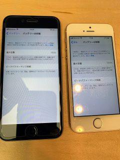 Apple銀座で2台のiPhoneのバッテリー交換してきました^^交換時間と費用は?