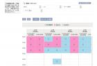 BMW Tokyo Bayで新型Z4試乗車の試乗ネット予約開始!GWはZ4や新型3シリーズ試乗はいかが?^^