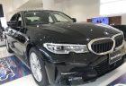 BMW新型3シリーズ首都圏限定車「320i Pure elegance」発売!G20スタンダード車にラグジュアリーオプションを標準装備♪