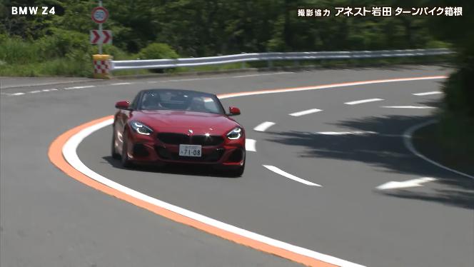 tvk「クルマでいこう!」新型BMW Z4特集回が無料公開されました♪Z4 M40iを試乗して岡崎五朗氏、藤島知子さんの評価○と☓は?
