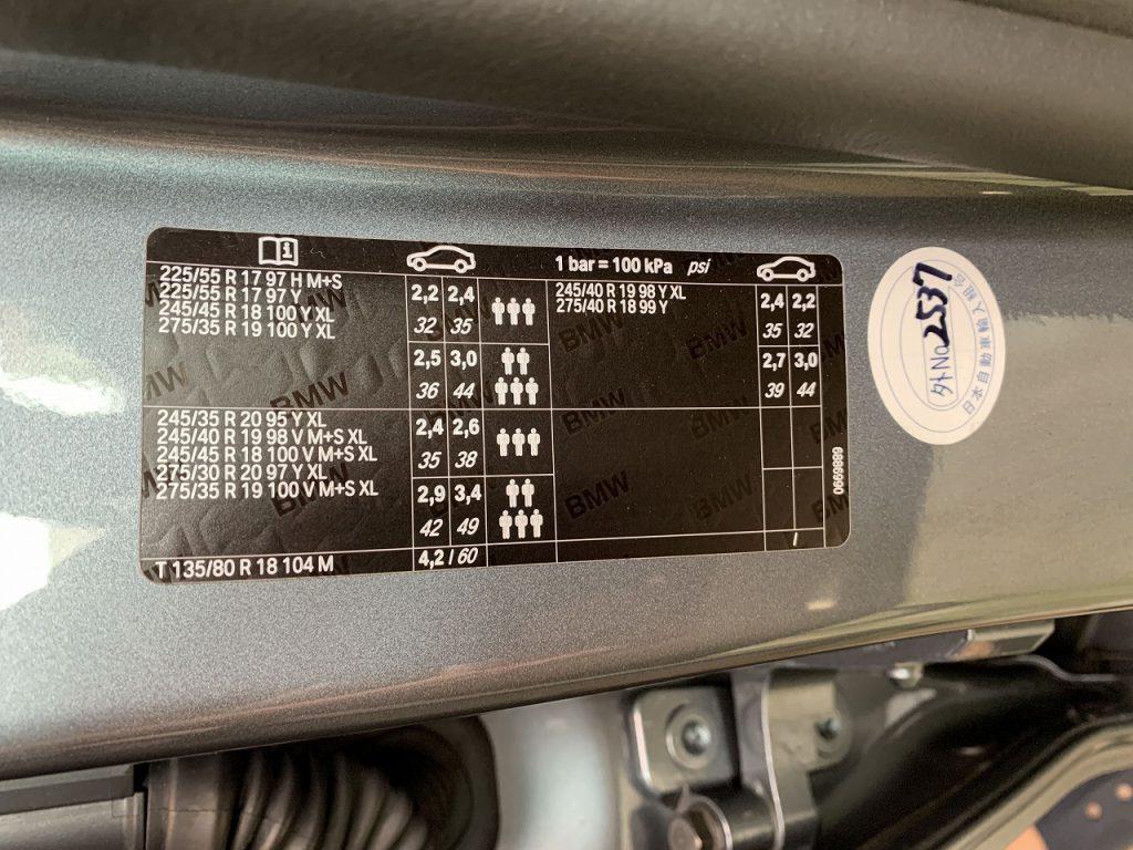 愛車のBMW5シリーズツーリングのリコール内容を調べたらビックリ!!まさかこんなリコールが・・・