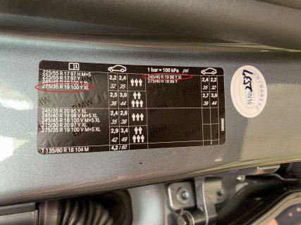 BMW5シリーズツーリング(G31)530iの空気圧チェックを行いました^^適正空気圧は?