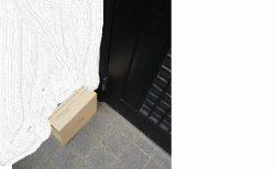 Amazonが玄関や自転車のかご、宅配ボックスなどへ配送してくれる受取りサイン不要な「置き配指定」サービスが開始されたので早速使ってみた^^