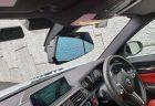Studie製BMW定番ミラーの2018年3月生産以降の新型車用「Studie Super Wide Angle Rear View Mirror」が楽天Studieサイトで発売開始!