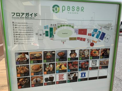 リニューアルオープンオープンされたばかりのNEXCO東最大級「Pasar(パサール)蓮田サービスエリア」へ行ってきました!ちょっと気になる点もあり(^^;