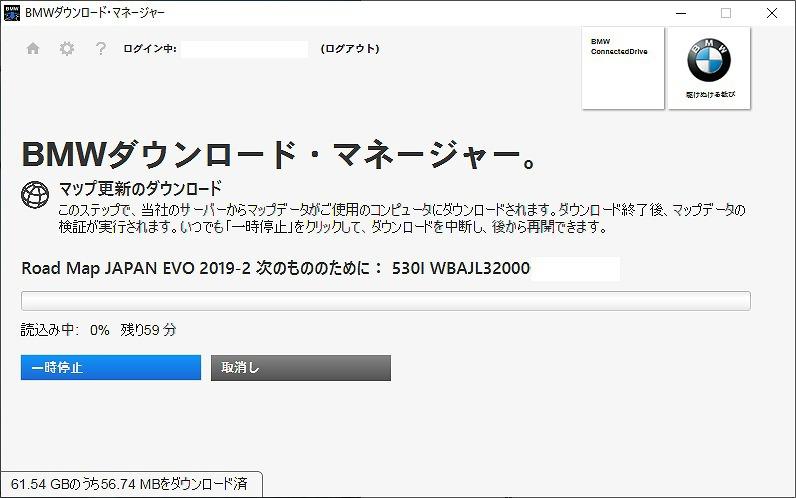 最新版!USBマップ・アップデート「Road Map JAPAN EVO 2019-2」がダウンロード可能になりました♪【BMW コネクテッドドライブ】