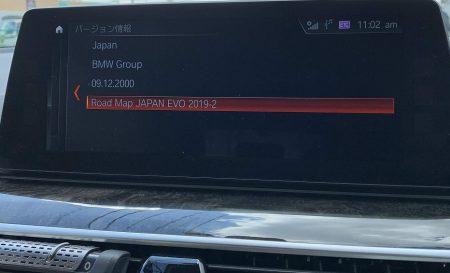 「BMW USBマップ・アップデート」最新地図データへ更新完了!更新時間やどの辺の道路が増えた?【BMW NAVIGATION UPDATE Road Map JAPAN EVO 2019-2】