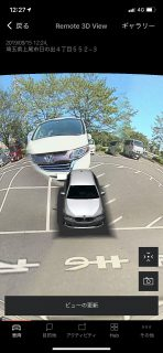 スマホで愛車の車両周辺を確認できる「BMW Remote 3D View」が便利です♪【BMW Connectedアプリ】