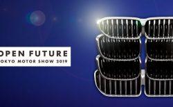BMWアルピナの東京モーターショー2019出展車両情報!ワールドプレミアにジャパンプレミアを含む合計4台展示^^