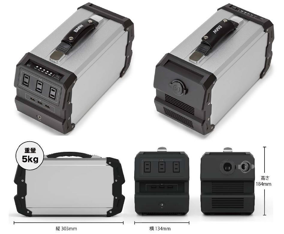 珍しいBMW純正アクセサリー「BMW ポータブル電源」コンセントにUSVポートで最大7台の同時充電が可能!
