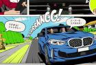 BMW新型1シリーズと天才バカボンのコラボCM公開! これでいいのか…(・・;)