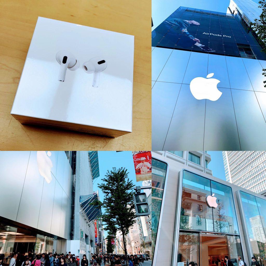 Apple「AirPods Pro」買いました^^開封レポート&使用感レビュー!満足感は・・・?