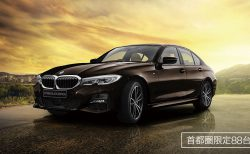 BMW3シリーズ「シトリン・ブラック・エディション(G20)」88台の特別限定車発売!購入できるディーラー、オプションや価格のお得感を調べてみた^^
