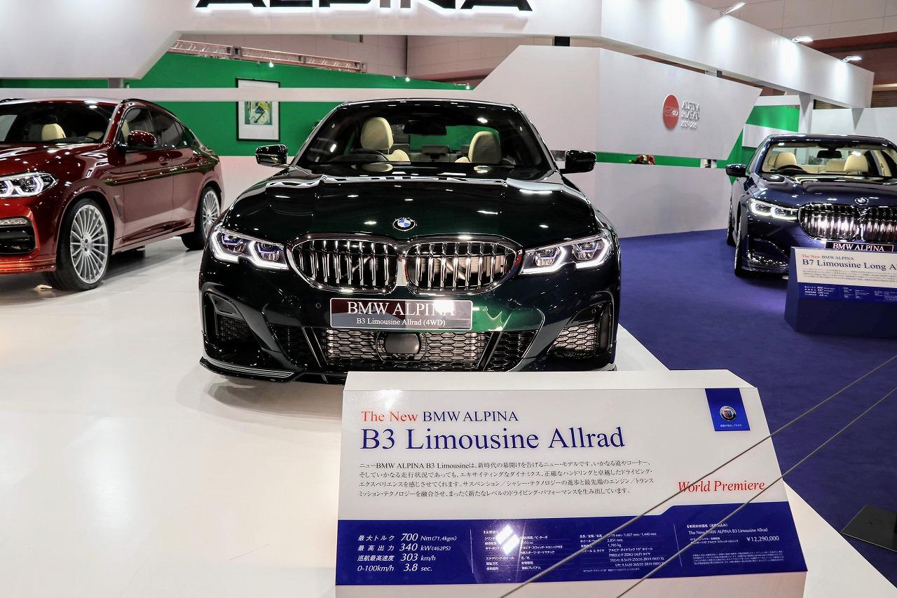 【BMWアルピナブース編】世界初公開!新型B3リムジン見てきました^^ 【東京モーターショー2019観覧レポート①】 #tms2019