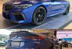 圧倒的なオーラ!特別展示されていた「BMW M8 Competition」を見てきました【BMW GROUP Tokyo Bay】