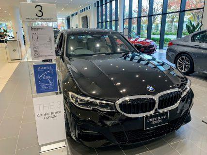シリトンブラックな限定車!新型3シリーズ「BMW 320d xDrive Citrine Black Edition」の展示車を見てきました^^【BMW GROUP Tokyo Bay】