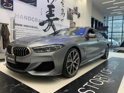愛車ブルーストーンのマット系カラー!フローズン•ブルー•ストーンのM850iグランクーペの展示車を見てきました^^【BMW GROUP Tokyo Bay】