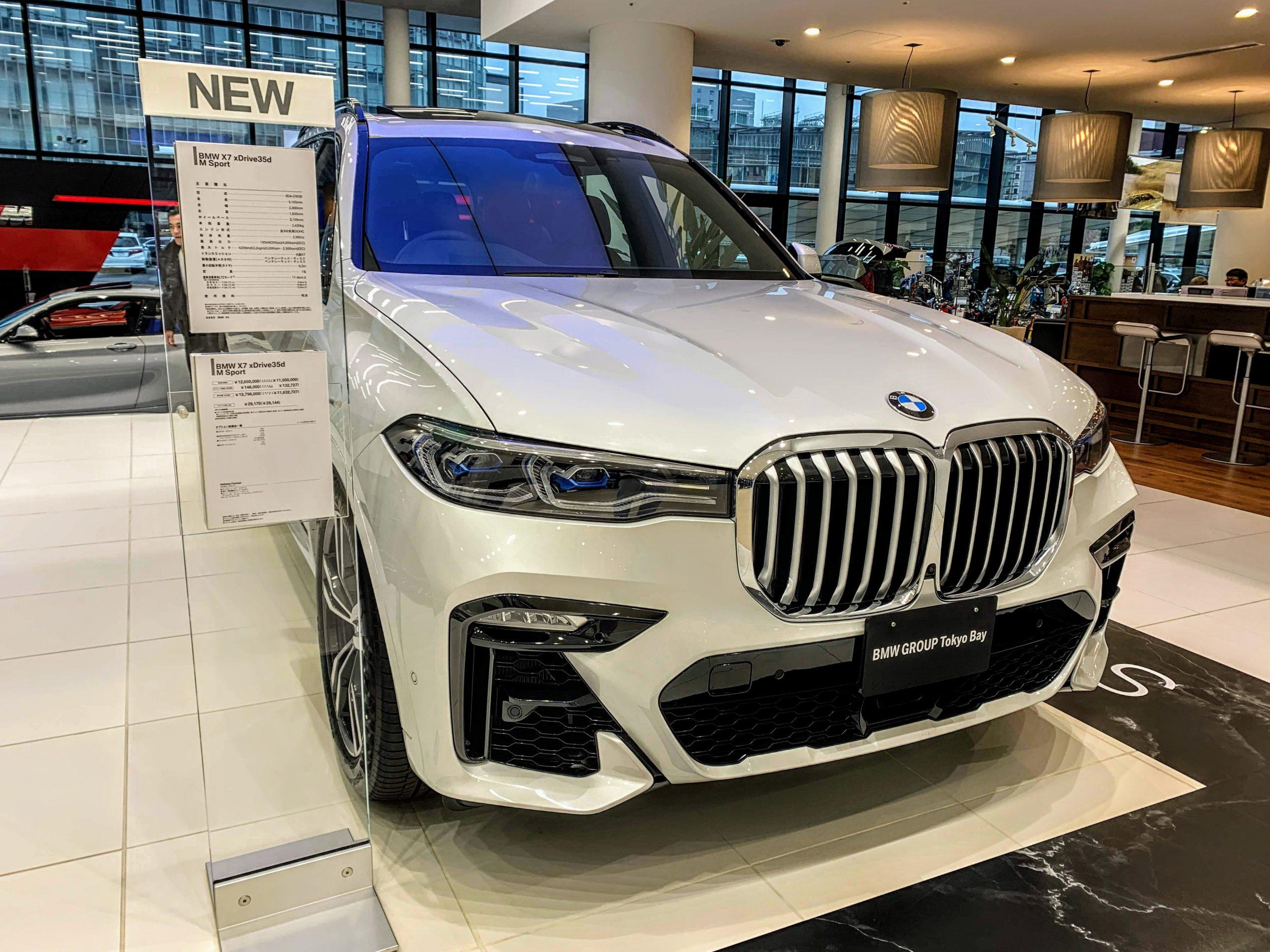 巨大キドニーグリルで揺るぎない存在感BMW X7&7シリーズの展示車を見てきました【BMW Group Tokyo Bay】