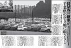最近BMWに対する「偏向報道」が多く感じてBMWオーナーとして悲しいです。。。特にフライデー・・・
