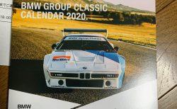 BMWジャパンから「BMW クラシック デスク カレンダー2020」が届きました^^