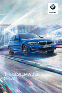 StudieでBMWの新車を買うと8%のパーツ券がもらえるキャンペーン中!BMW正規ディーラーと比べて新車保証やバリューローンは?