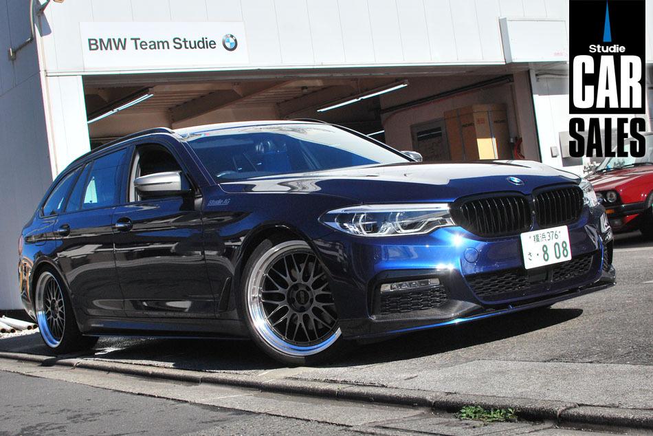 BMW5シリーズツーリング(G31)523dの内外装がブルーなオシャレにモディされたStudie横浜店デモカーが中古販売開始!
