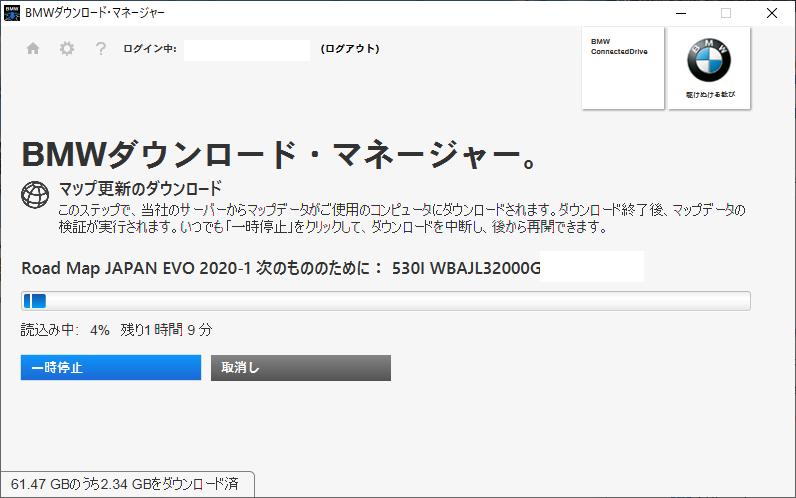 待望の「BMW NAVIGATION UPDATE Road Map JAPAN EVO 2020-1」の配信開始!!【BMW USBマップ・アップデート】