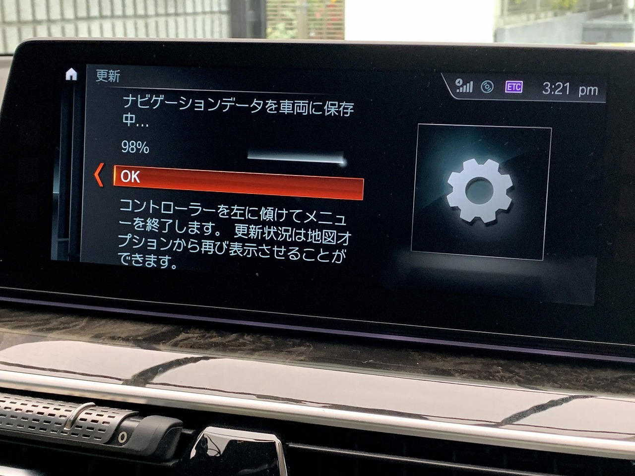 「BMW NAVIGATION UPDATE Road Map JAPAN EVO 2020-1」に更新完了!車両iDrive側でUSBが認識しないトラブル情報も【BMW USBマップ・アップデート】