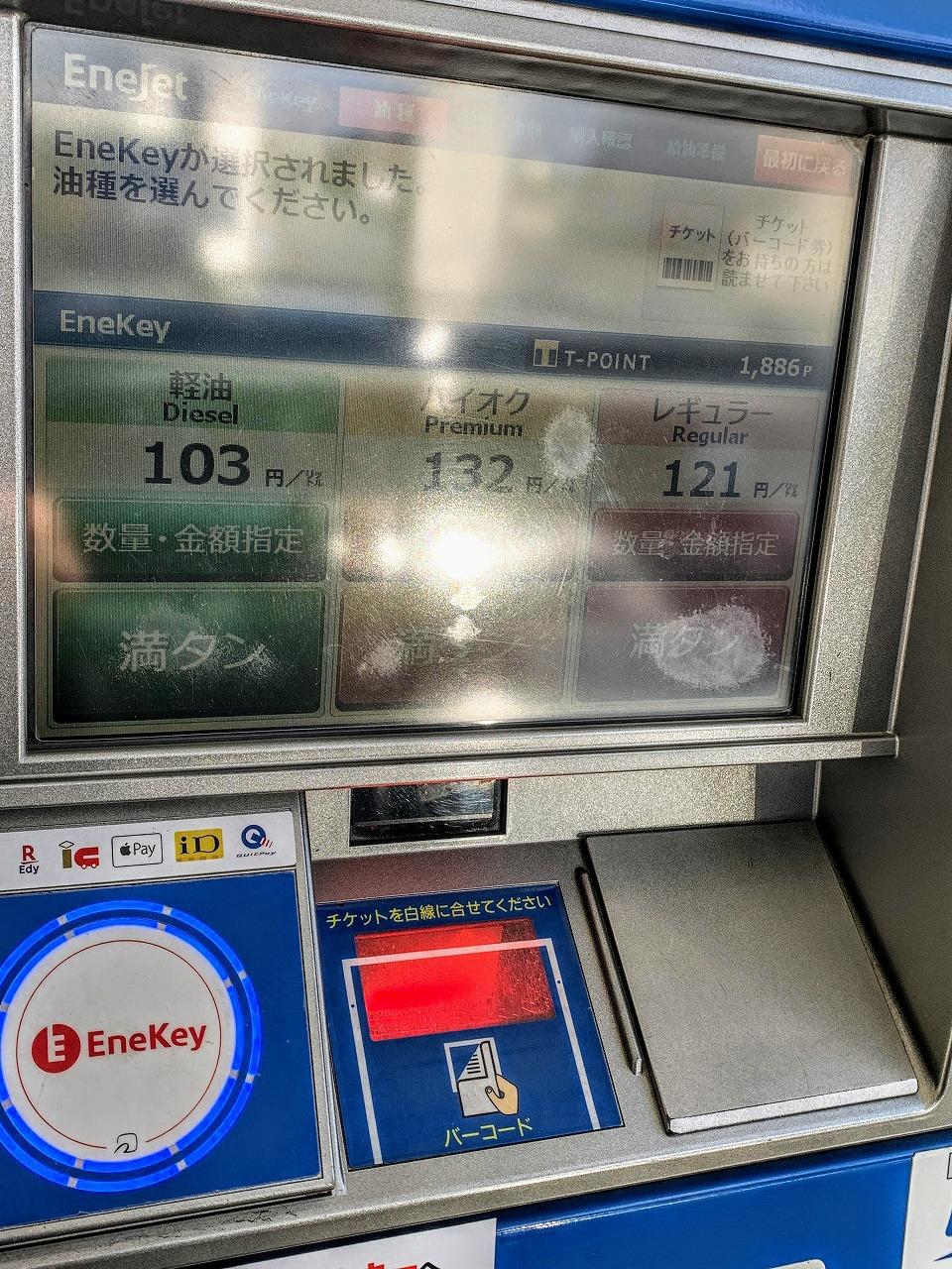 ガソリンが近年最安値になりました^^過去のアルピナD4やBMW4シリーズグランクーペに給油した際のガソリン単価を振り返る♪