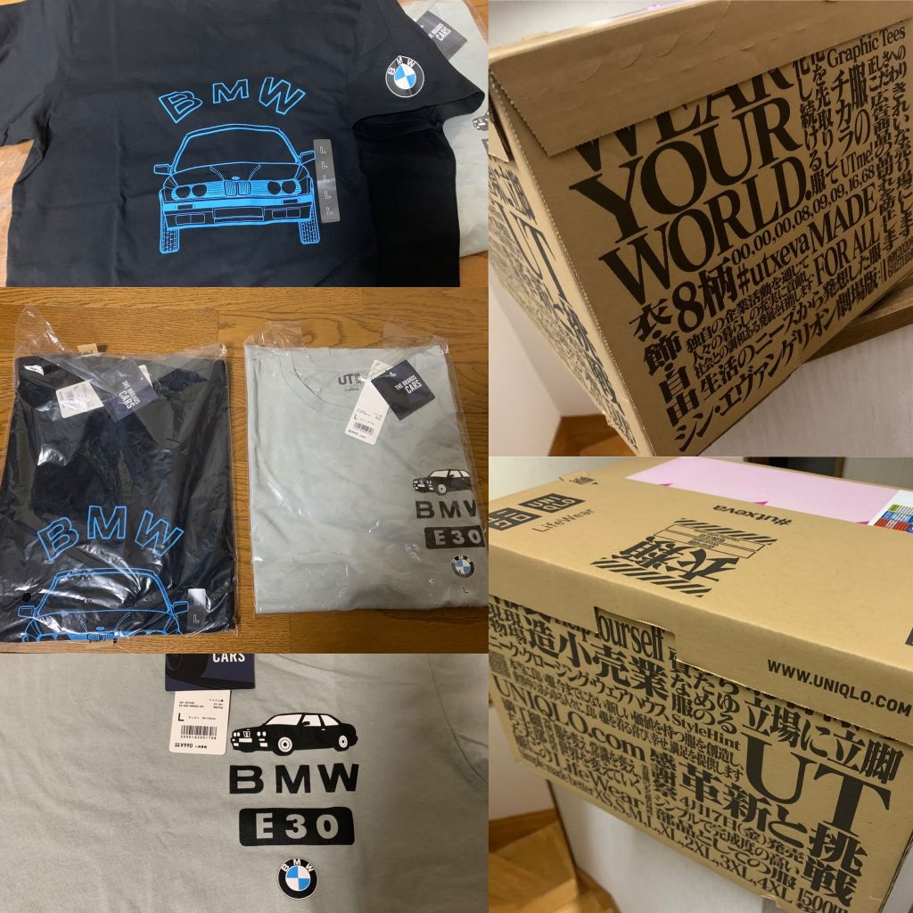BMW&ユニクロのコラボTシャツがエヴァンゲリオンのダンボールで届きました^^