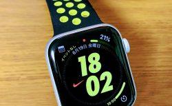 Amazonや大手家電量販店で最新「Apple Watch Series 5」が5,500円オフでセール中!特別定額給付金の使いみちははこれで決まり!?